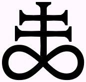 Alchemy_Sulfur_Symbol_used_by_Satanists2