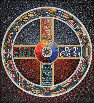 carl-jung-sacred-geometry-art-02_grande
