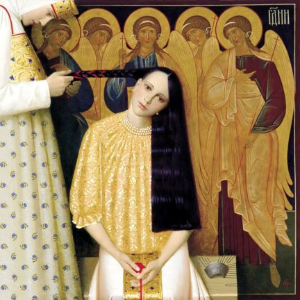 Andrey Remnev 6