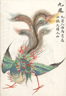 fenghuang qing dynasty (1644-1911)