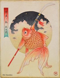rie yamashina 怪魚ノ乱其の弐0313_web