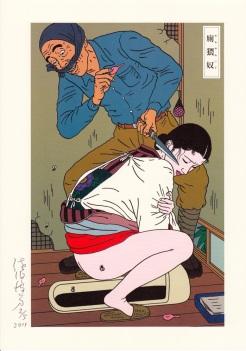 saeki-chimushi_1_5