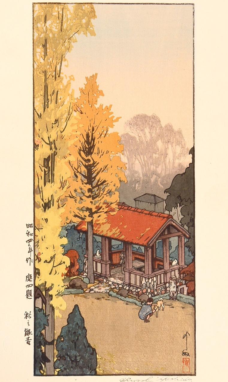 Hiroshi Yoshida, 1929