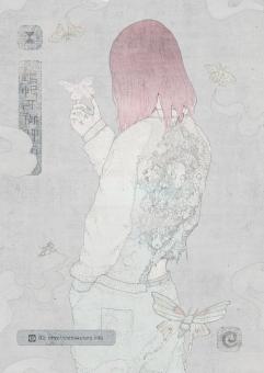 Kotaro Chiba 22b2cd34484019.56d2aa99e50b7