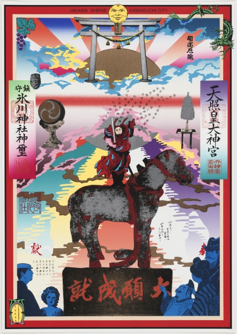 Tadanori Yokoo cri_000000004501