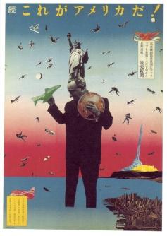 tadanori-yokoo16-the-is-america---second-view-(68)