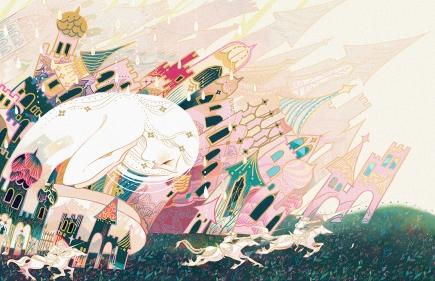 kuri Stray-Birds_-Fortress