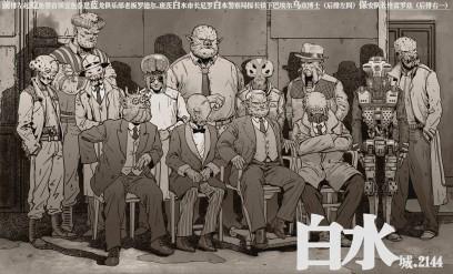 yang-jialun-images1